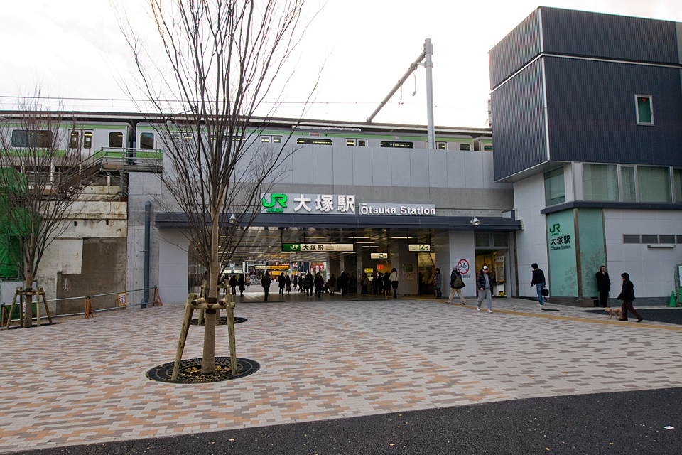 大塚駅周辺のイメージ