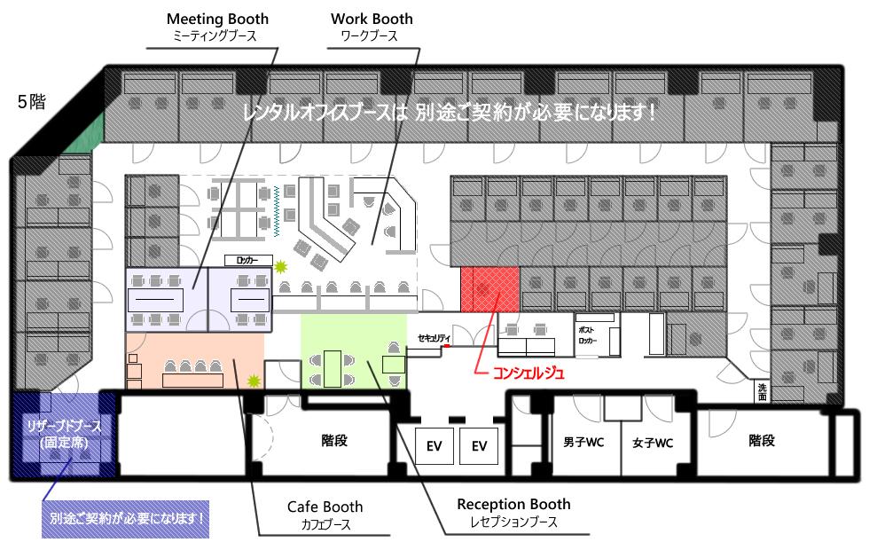 COffice名古屋 伏見のフロアマップ