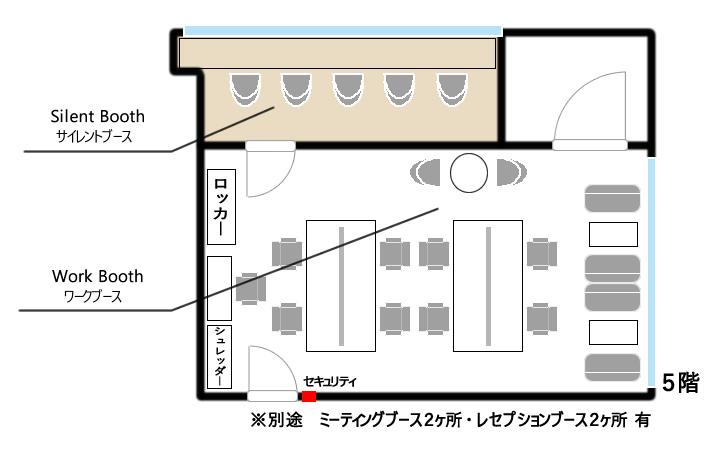 COffice大塚のフロアマップ