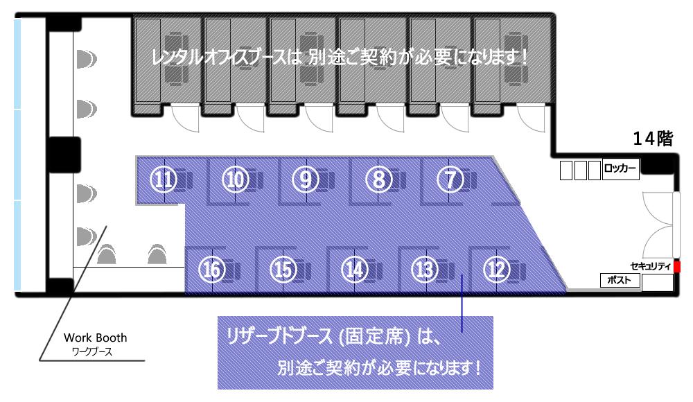 COffice大阪ベイタワーのフロアマップ