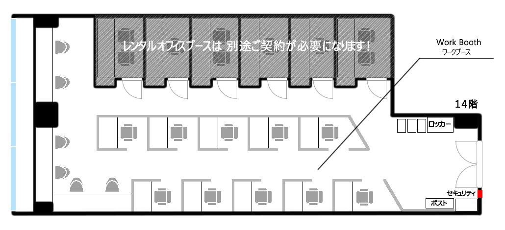 COffice大阪ORCのフロアマップ