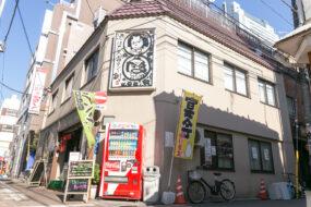 外観 三田ノックスビル(旧石井ビル)