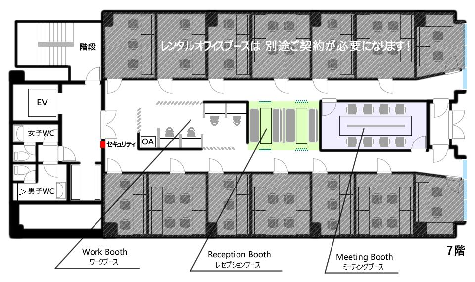 COffice神戸旧居留地のフロアマップ