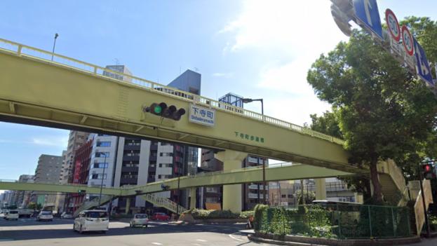 下寺町歩道橋